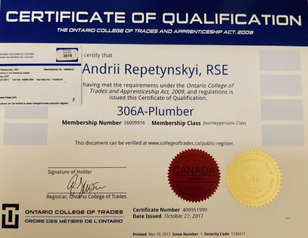 andrii_repetynskyi_plumbing_license